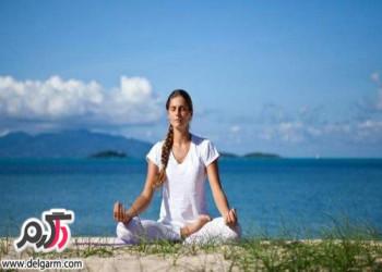 فواید ورزش یوگا برای بیماران سرطانی