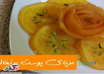 مربای پوست پرتقال به شکل رز