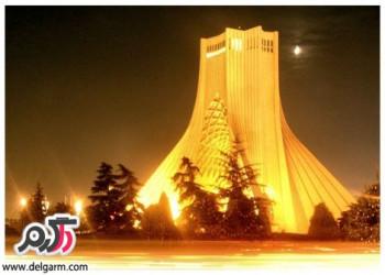 عکسهای میدان آزادی واقع در تهران
