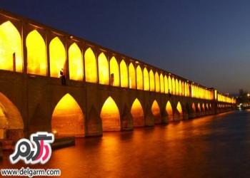 تصاویر زیبا و معرفی کوتاه سی و سه پل اصفهان