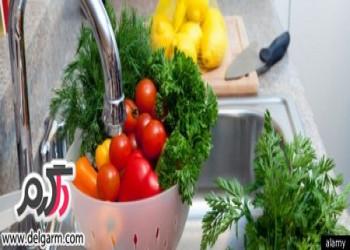 اصول شست و شوی صحیح سبزیجات