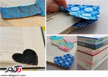 ایده ساخت نشان لای کتاب به شکل قلب