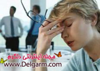کنترل ودرمان فشارهای عصبی