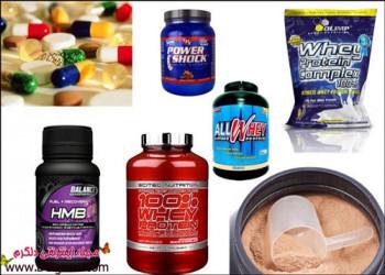 مکمل های ورزشی سرشار از مواد مخدر + عکس