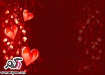 کارت پستال ولنتاین جدید و زیبا با تم قرمز