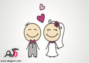نکات مهم درباره ی تناسب فرهنگی در ازدواج