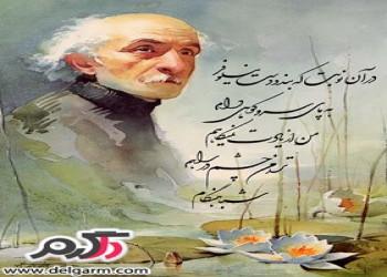 علی اسفندیاری مشهور به نیما یوشیج