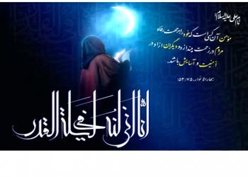 کارت پستال شب قدر سری دوم