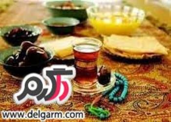بهترین نوع تغذیه در ماه رمضان