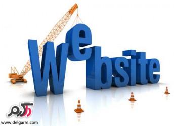 بهترین راهکار های طراحی وب سایت در سال 1395
