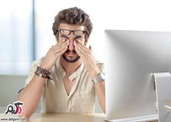 مشکلات ناشی از کار با وسایل دیجیتال