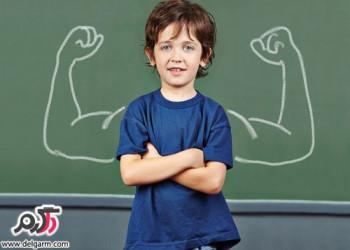 چگونه اعتماد به نفس کودکان را افزایش بدهبم؟