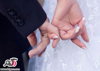 عوارض دیر ازدواج کردن برای دختر و پسر