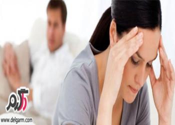 بهترین شیوه های تغییر رفتار همسر