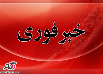 تیر اندازی در حرم امام خمینی صبح چهارشنبه 17 خرداد96