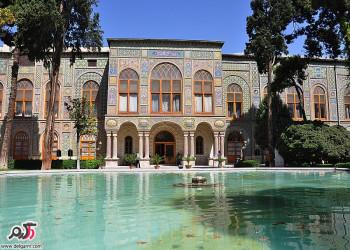کاخ گلستان زیباترین کاخ در ایران+نمایی از کاخ گلستان