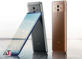 مشخصات گوشی  Huawei Mate 10 Pro + عکس و قیمت