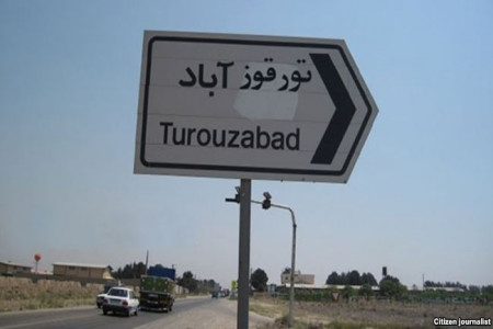 تورقوزآباد و انبار هسته ای آن کجاست ؟ + واکنشها به این ادعا