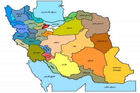 لیست استان های ایران همراه با نام شهرستانها به ترتیب حروف الفبا