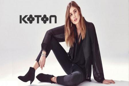 کوتون برند شناخته شده صنعت مد در ترکیه + شعبه های کوتون در ایران