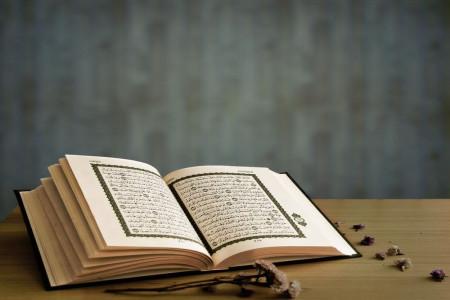 دعای جوشن صغیر همراه با ترجمه و فایل صوتی