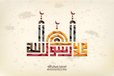 عکس های زیبا با کیفیت بالا ولادت پیامبر اکرم و امام صادق (سری 2)