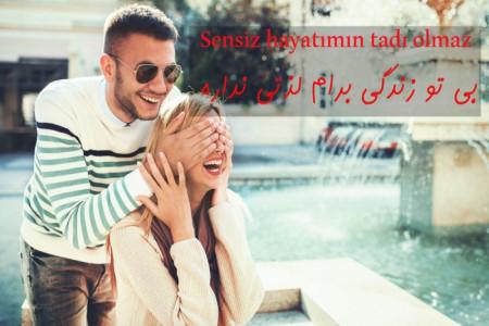 جملات و کلمه های عاشقانه به زبان استانبولی با ترجمه