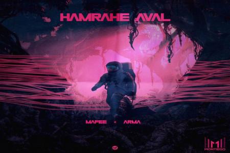 متن آهنگ همراه اول از سینا مافی (Sina MAfee | Hamrah Aval)