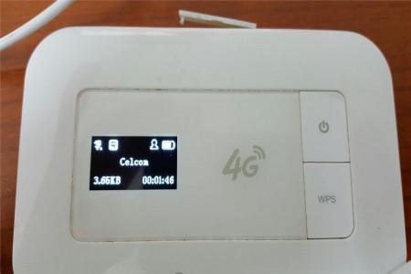 لیست قیمت مودم 3G و 4G