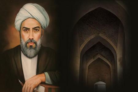 شناخت خدواند از نظر فیلسوف ملاصدرای شیرازی