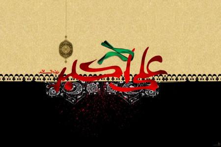 متن و دانلود نوحه سینه زنی شهادت حضرت علی با صدای میثم مطیعی