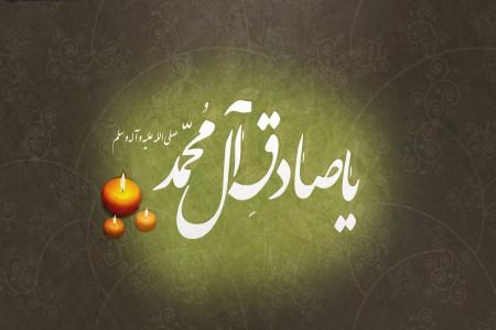 7 شعر ترکی از احوالات شب شهادت امام جعفر صادق (ع)