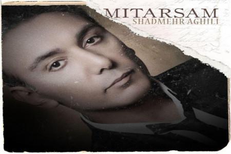 متن آهنگ میترسم شادمهر عقیلی (Shadmehr Aghili | Mitarsam)