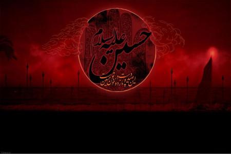 متن نوحه سینه زنی جدید محرم از مداح خوش صدا حسین فخری