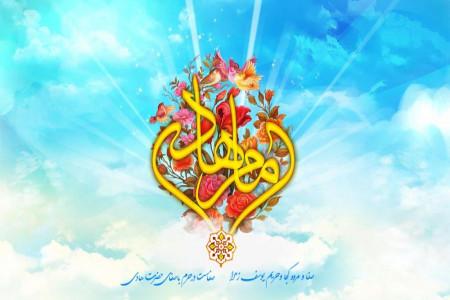 متن های مولودی گلچین شده به مناسبت ولادت امام هادی (ع)