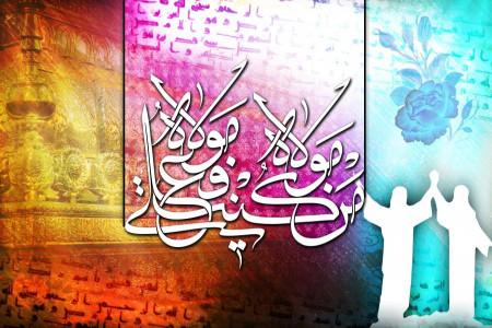 جدیدترین و شادترین مولودی و سرود عید غدیر از حاج حسین سیب سرخی