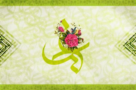 دانلود 10 مولودی و سرود جدید عید غدیر از مداح حاج حمید علیمی