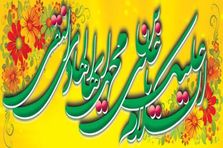 جدیدترین عکس پروفایل، پوستر و بنر ولادت امام علی النقی الهادی 98