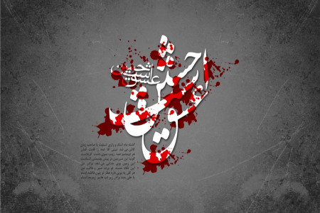دانلود 13 نوحه سینه زنی جدید شب تاسوعا حاج سید مجید بنی فاطمه