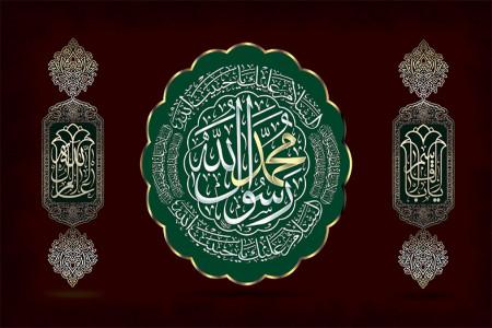 متن مداحی نوحه و روضه ترکی رحلت پیامبر (محمد رسول الله)
