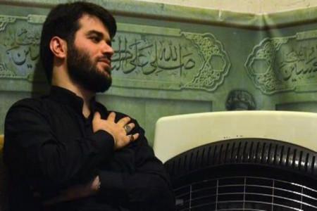 متن سوزناک روضه و نوحه شهادت امام حسن عسکری از میثم مطیعی