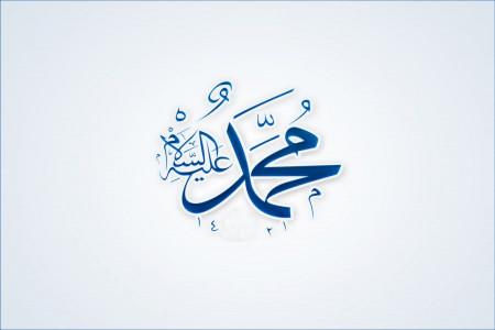 گلچین زیباترین متن های مداحی مولودی و سرود میلاد محمد رسول الله