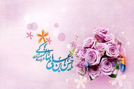 زیباترین اشعار میلاد با سعادت امام حسن عسکری برای مولودی و سرود