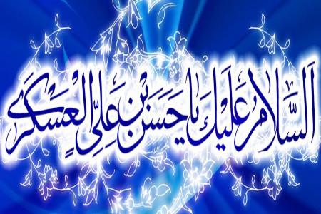دانلود 50 مولودی و سرود شاد ولادت امام حسن عسکری از مداحان معروف