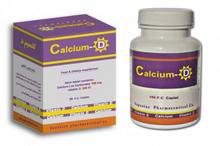 مزایای مصرف قرص کلسیم + ویتامین D