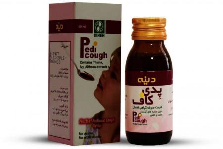 فواید مصرف شربت پدی کاف دینه برای درمان سرفه کودکان