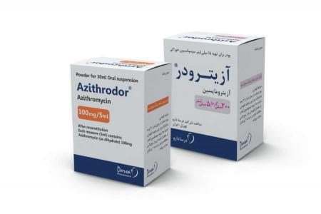اطلاعات کامل دارویی در مورد آزیترومایسین