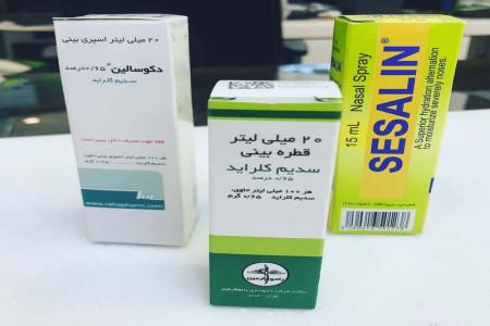 معرفی کاربردهای درمانی قطره و اسپری بینی سدیم کلراید