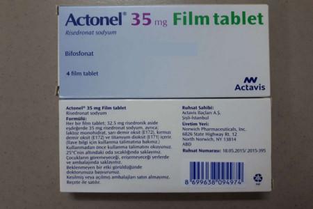 نگاهی جامع به مزایای درمانی قرص ریزیدرونات