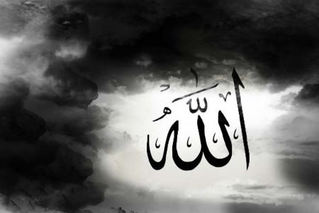 عرش خدا یا عرش الهی به چه معناست ؟